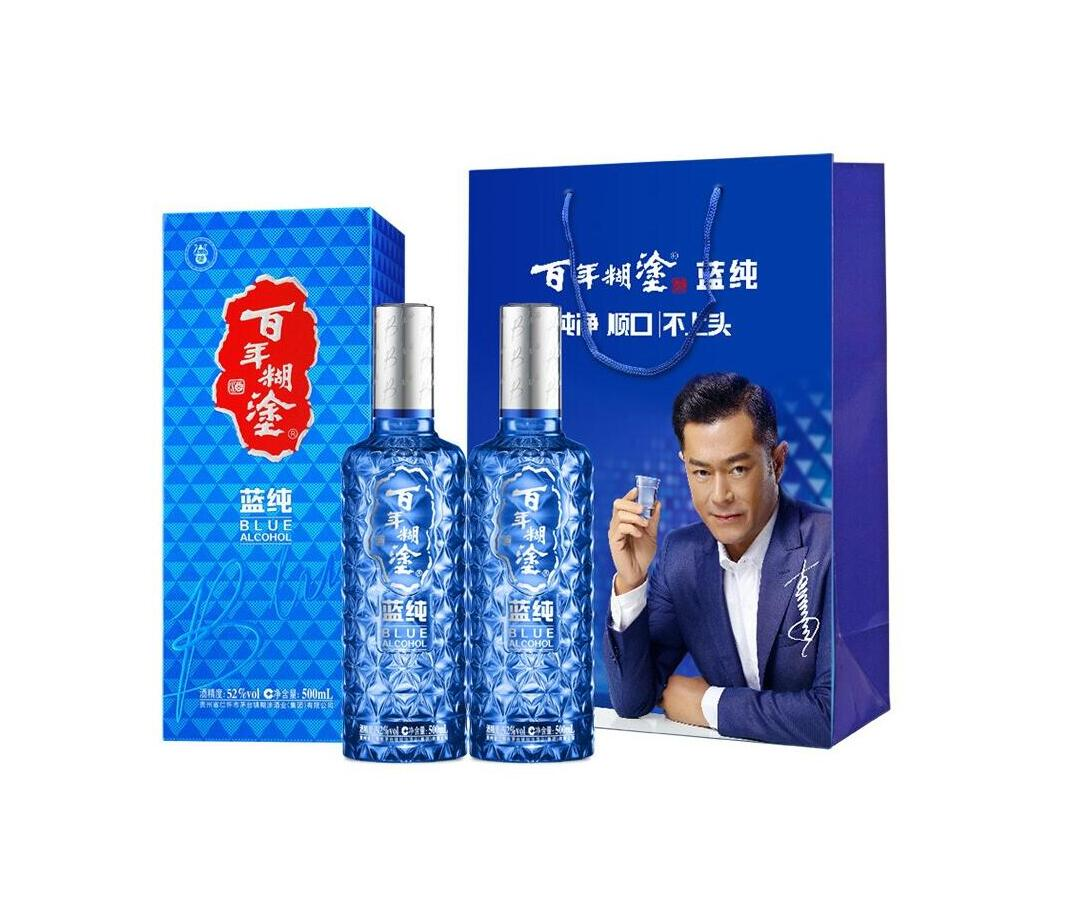 百年糊涂酒-蓝纯